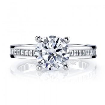 Diamond Engagement Ring, 0.53 ct tw